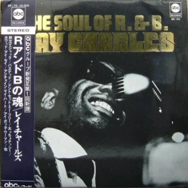 ソウルlpレコード 2012年9月27日更新分 Soul Lp Vinyl Records 27th Sep