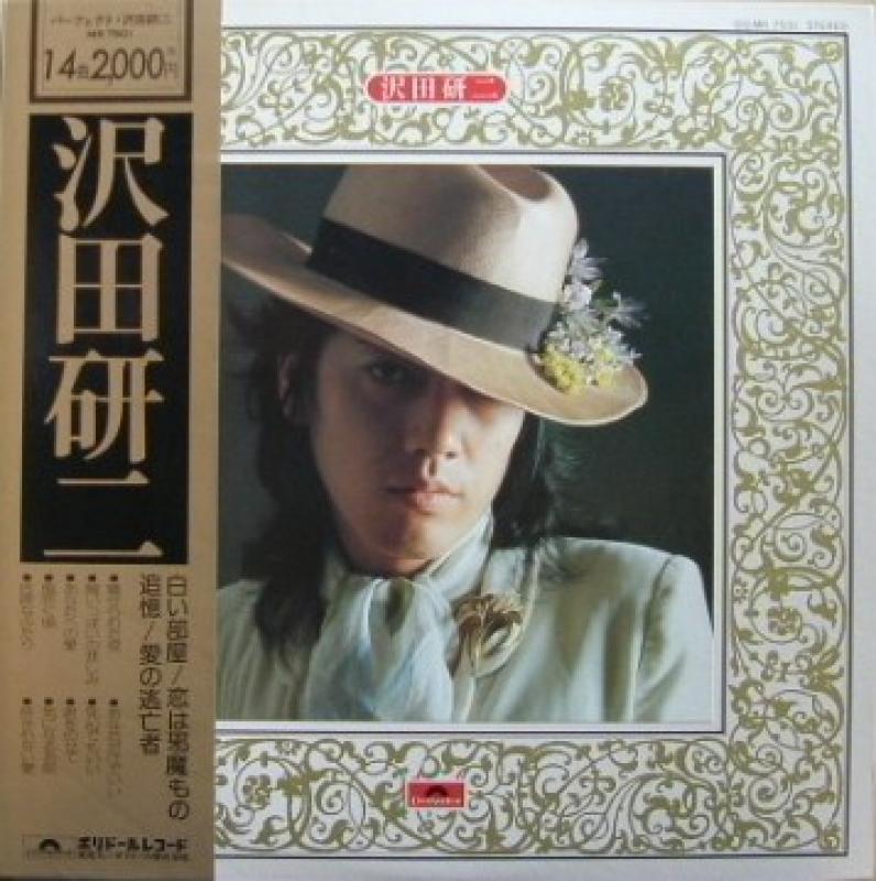 """沢田研二/パーフェクト14のLPレコード通販・販売ならサウンドファインダー"""""""