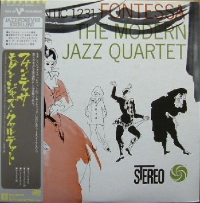 ジャズlpレコード 2014年4月15日更新分 Jazz Lp Vinyl Records 15th April