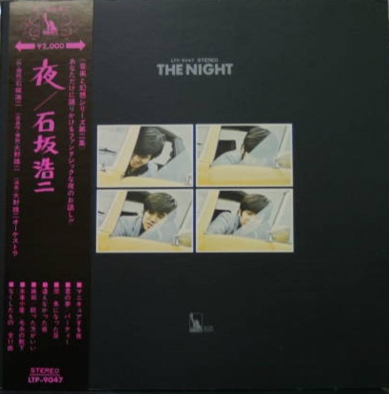"""石坂浩二/夜のLPレコード通販・販売ならサウンドファインダー"""""""