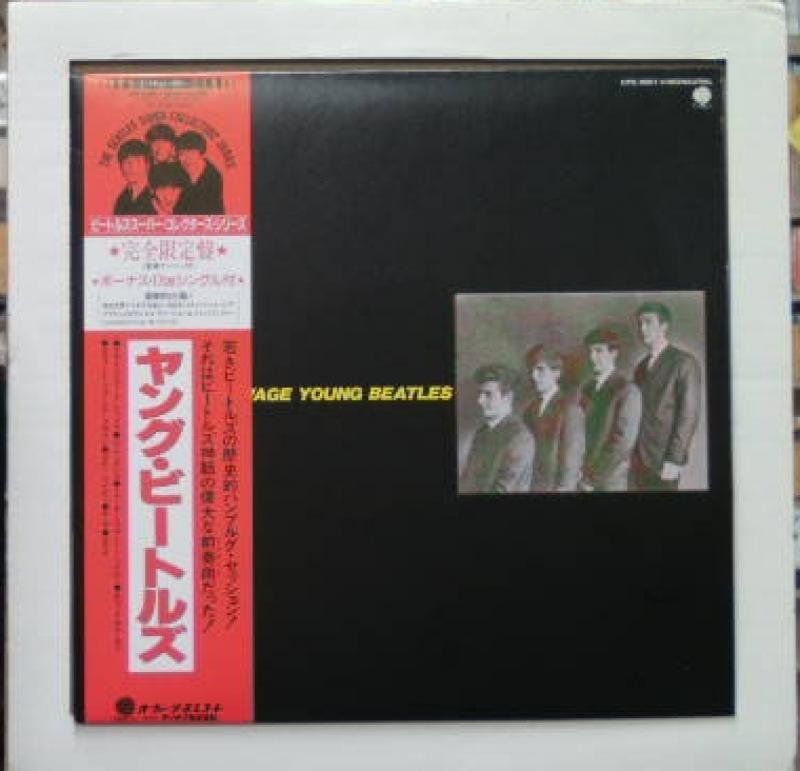 Beatles/The