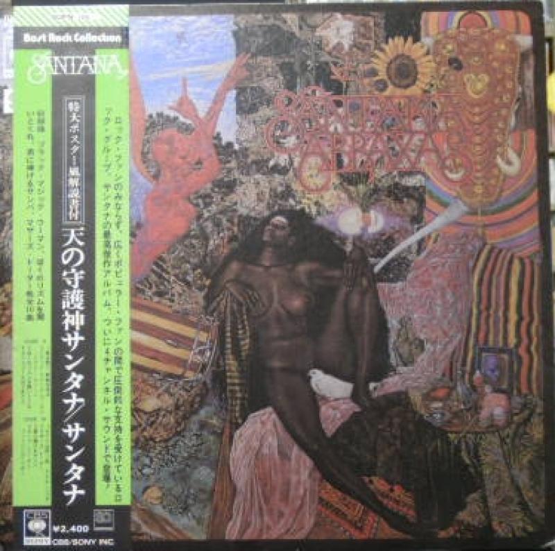 "Santana/AbraxasのLPレコード通販・販売ならサウンドファインダー"""
