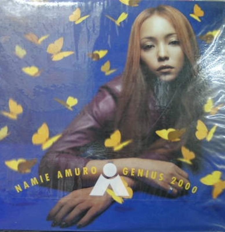 """安室奈美恵/ジニアス2000のLPレコード通販・販売ならサウンドファインダー"""""""