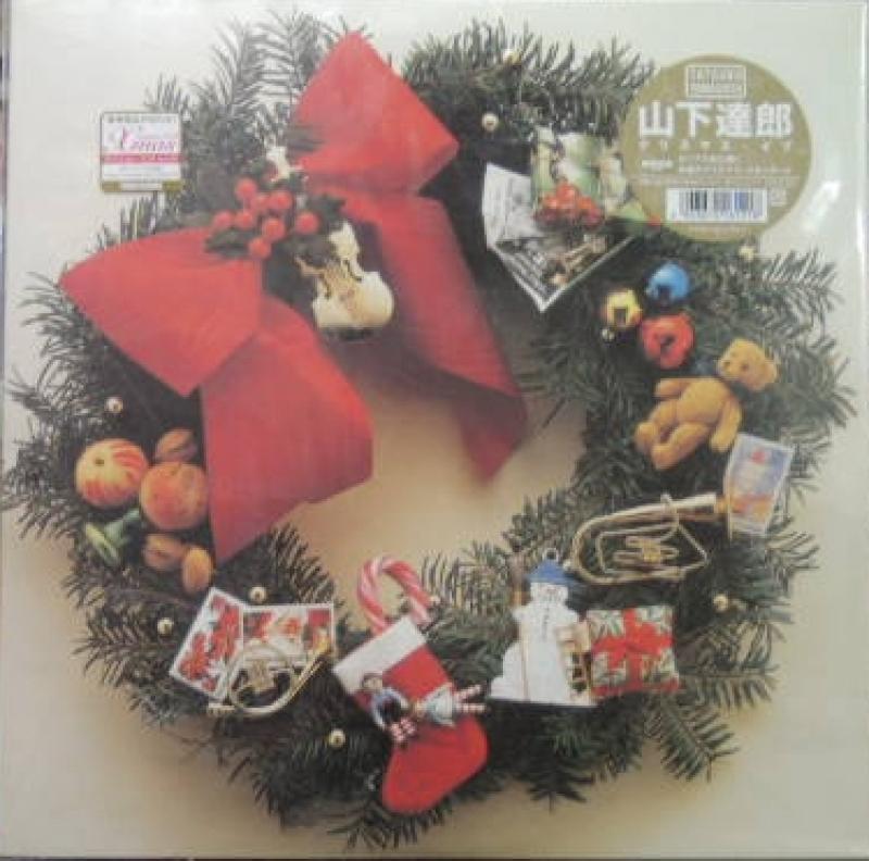 """山下達郎/クリスマス・イブの12インチレコード通販・販売ならサウンドファインダー"""""""