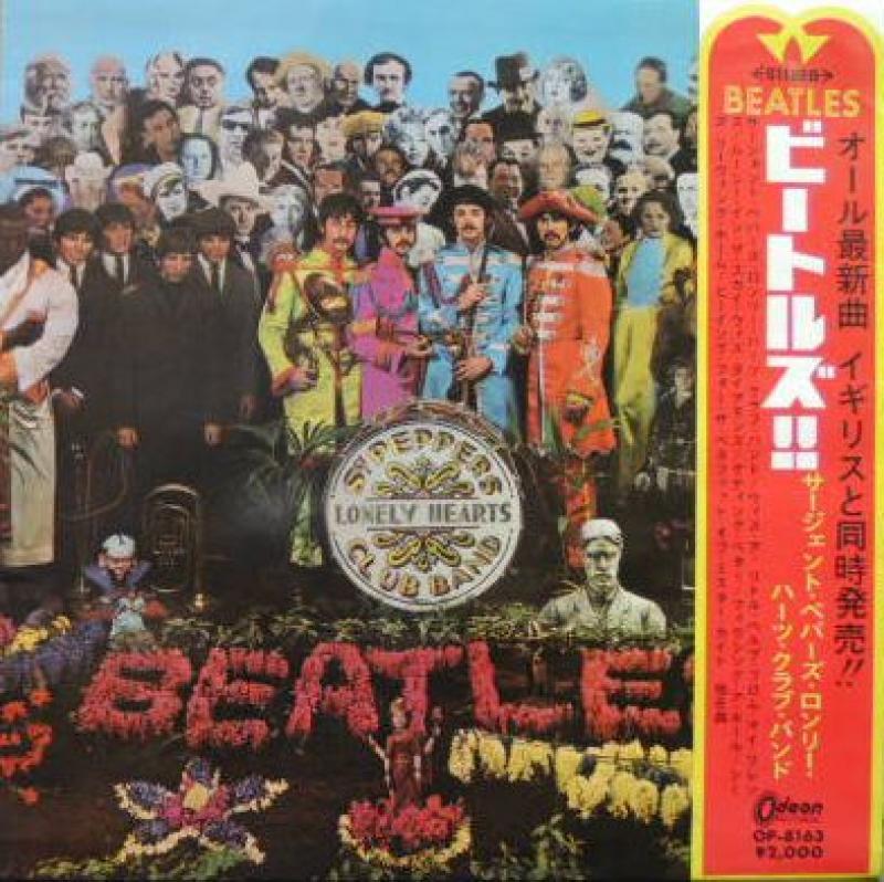 Beatles/Sgt.Peppers