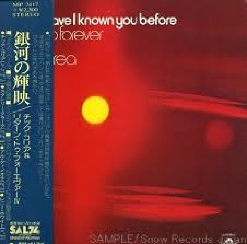 RETURN TO FOREVER FEAT. CHICK COREA - Where Have I Known You Before - 33T