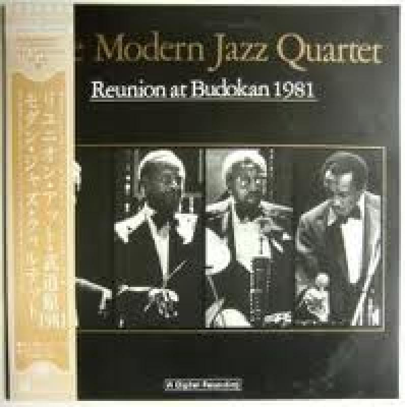 MODERN JAZZ QUARTET. THE - Reunion at Buddokan 1981 - 33T