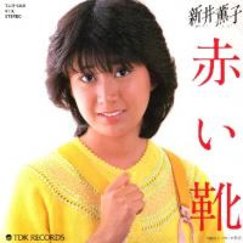 新井薫子の画像 p1_34
