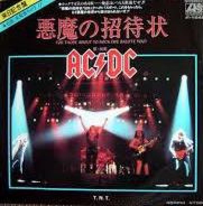 AC/DCの画像 p1_32