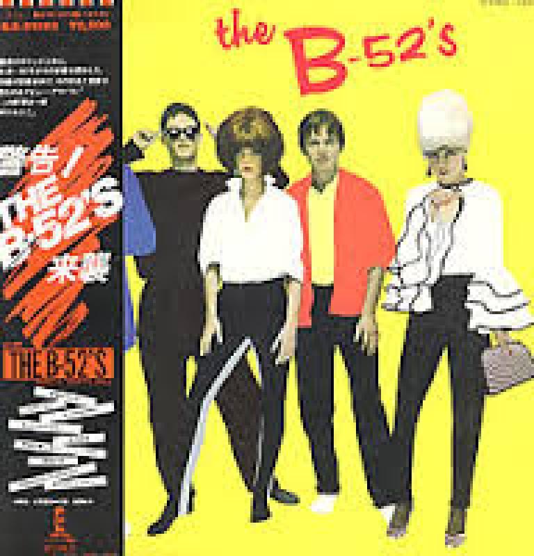 B-52'S. THE THE B-52'S - ** 警告!The B-52's 来襲 - 33T