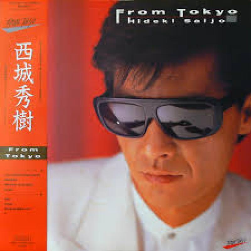 西城秀樹/From TokyoのLPレコード通販・販売ならサウンドファインダー