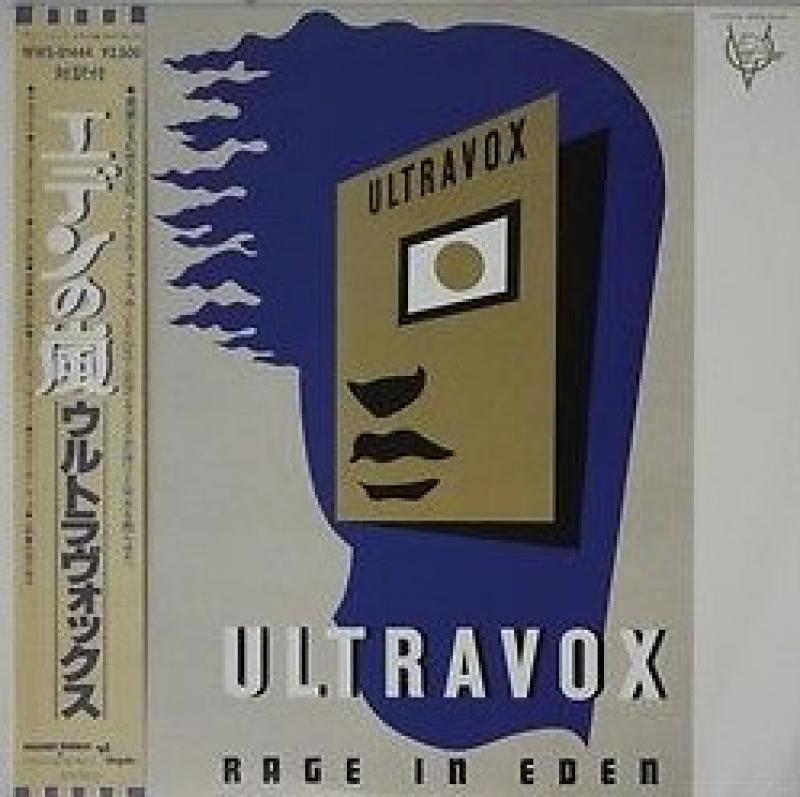 Ultravox/Rage