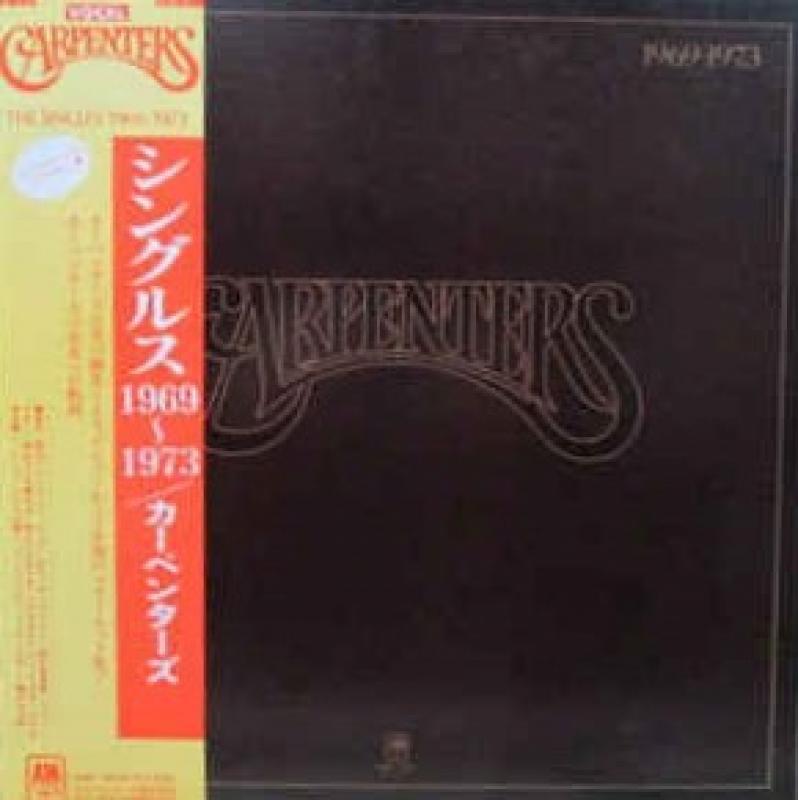 Carpenters/the