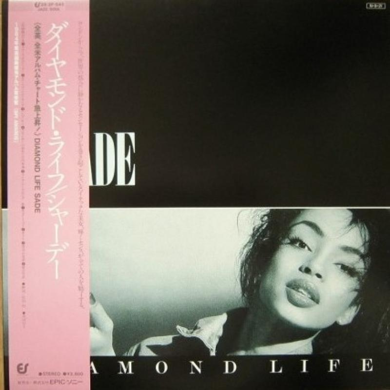Sade/Diamond