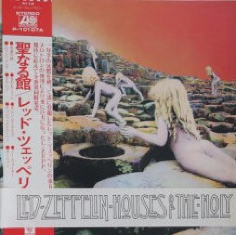 Led Zeppelin/Houses of the HolyのLPレコード通販・販売ならサウンドファインダー
