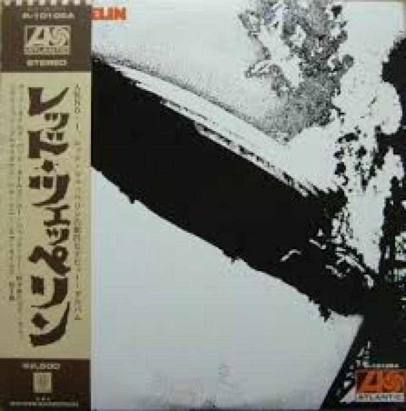 Led Zeppelin/1【w.Poster 】のLPレコード通販・販売ならサウンドファインダー