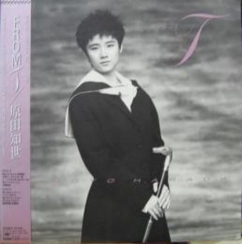 原田 知世/From TのLPレコード vinyl LP通販・販売ならサウンドファインダー