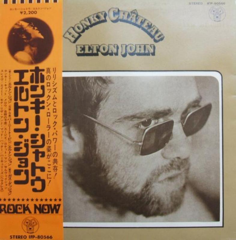 ロックlpレコード 2012年11月8日更新分 Rock Lp Vinyl Records 8th Nov 2012