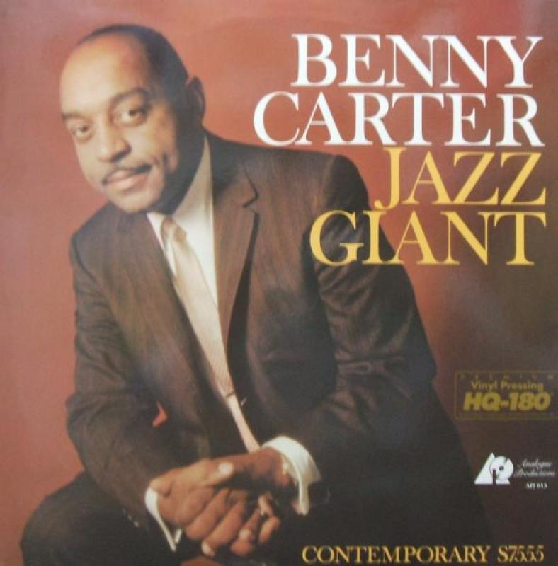 BENNY CARTER ベニー・カーター - JAZZ GIANT - 33T