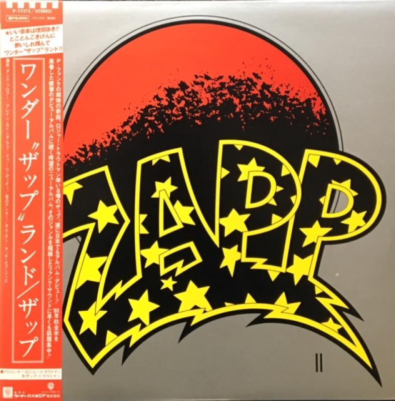 """Zapp/IIのLPレコード通販・販売ならサウンドファインダー"""""""