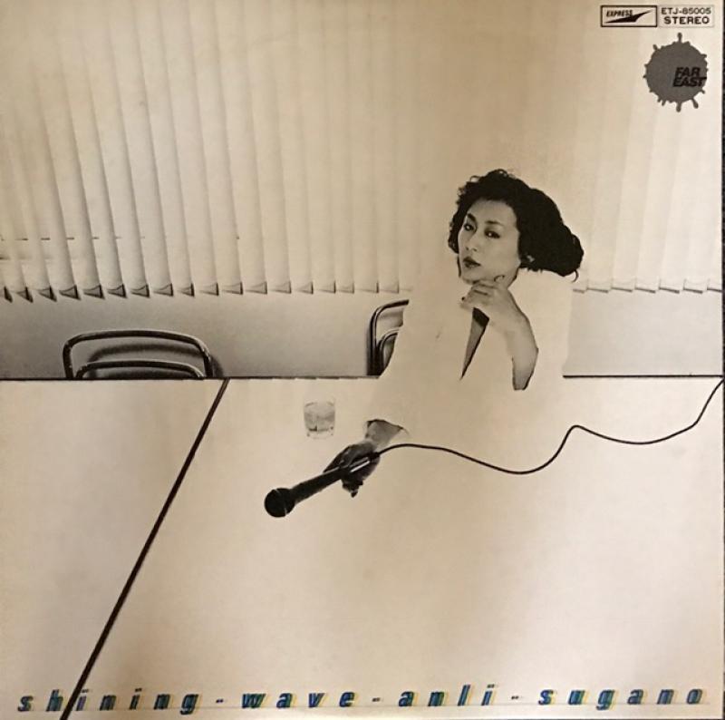 """アンリ菅野/シャイニング・ウェーブのLPレコード通販・販売ならサウンドファインダー"""""""