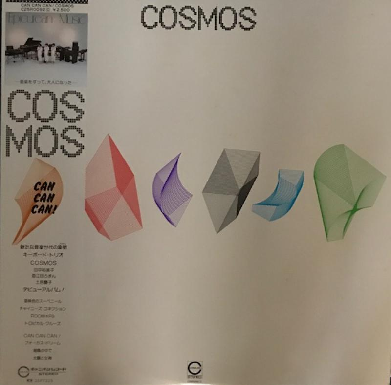 Cosmos/Can