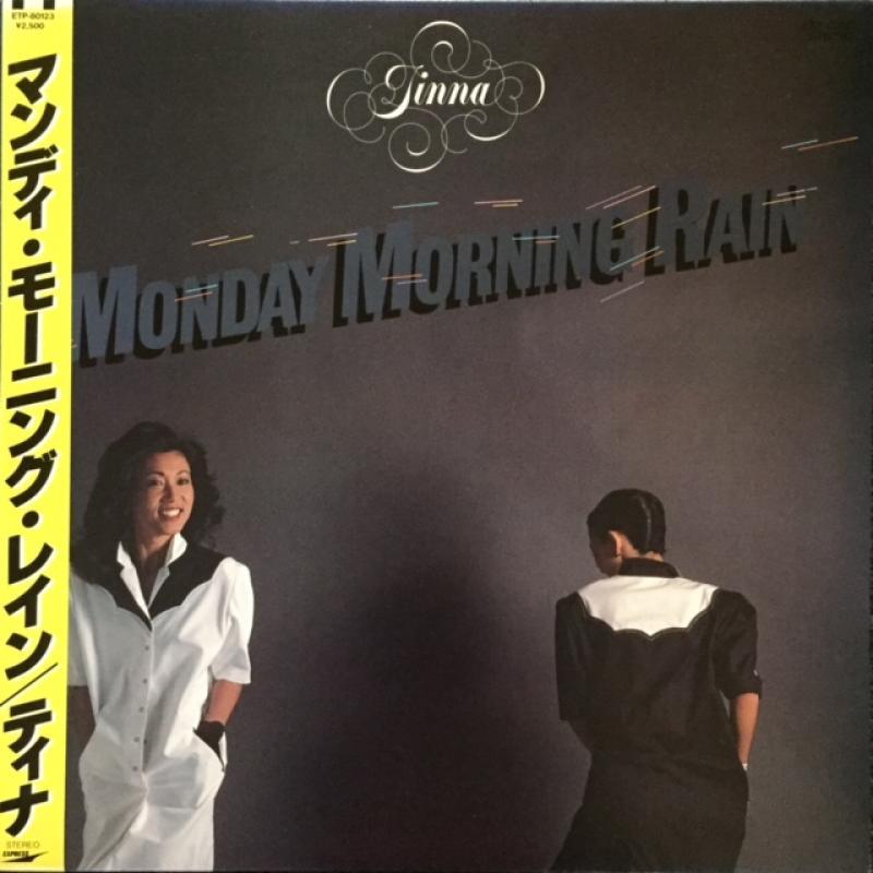 """Tinna/マンディ・モーニング・レインのLPレコード通販・販売ならサウンドファインダー"""""""