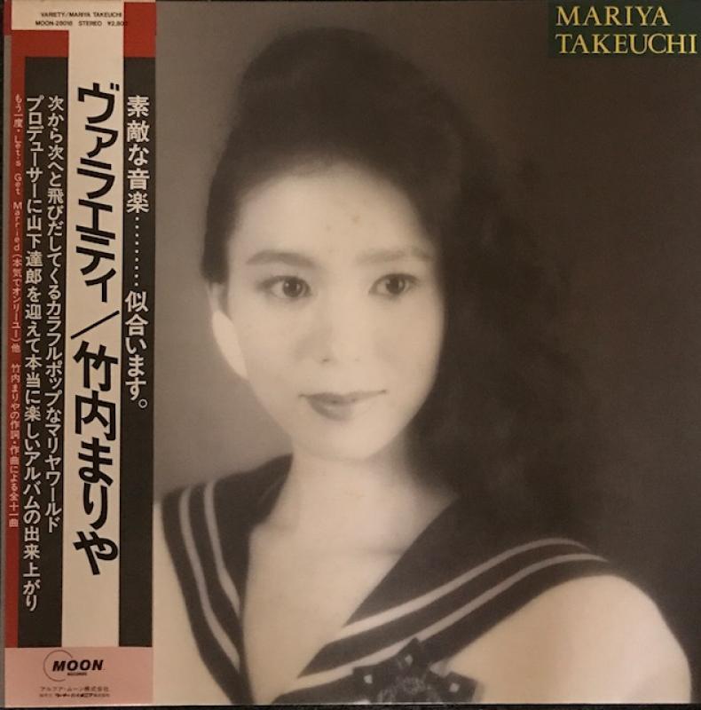 """竹内まりや/VarietyのLPレコード通販・販売ならサウンドファインダー"""""""