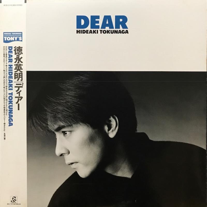 """徳永英明/DearのLPレコード通販・販売ならサウンドファインダー"""""""