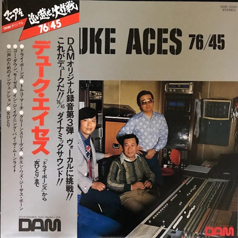 """デューク・エイセス/76/45のLPレコード通販・販売ならサウンドファインダー"""""""