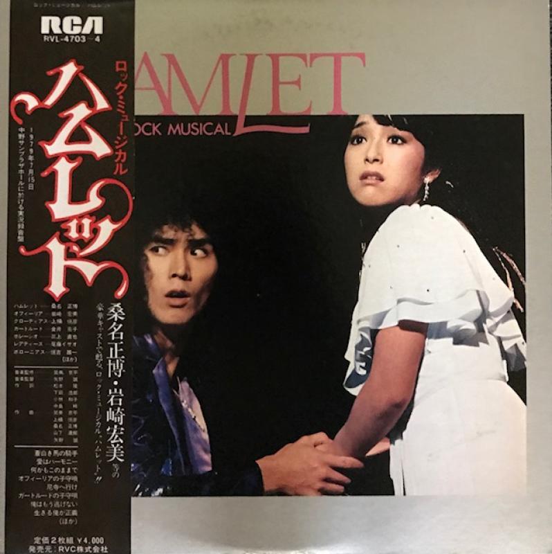 """V.A./OST/ハムレットのLPレコード通販・販売ならサウンドファインダー"""""""