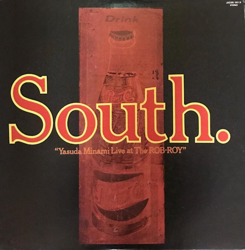 """安田南/SouthのLPレコード通販・販売ならサウンドファインダー"""""""
