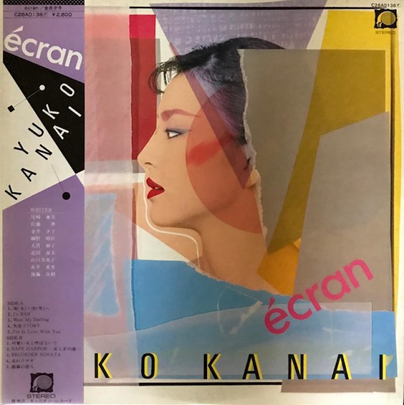 """金井夕子/EcranのLPレコード通販・販売ならサウンドファインダー"""""""