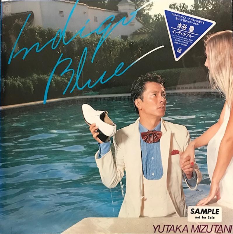 """水谷豊/インディゴ・ブルーのLPレコード通販・販売ならサウンドファインダー"""""""