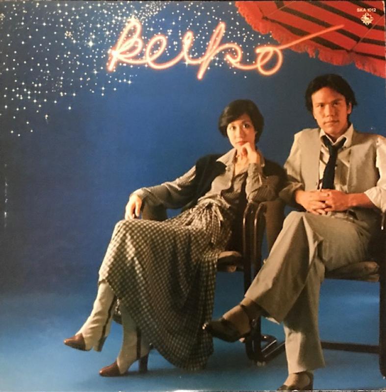 """小林啓子/ちょっと気分をかえてのLPレコード通販・販売ならサウンドファインダー"""""""