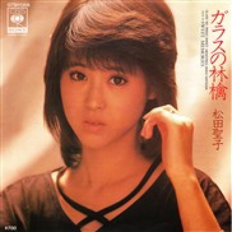 Kenji Sawada Memories