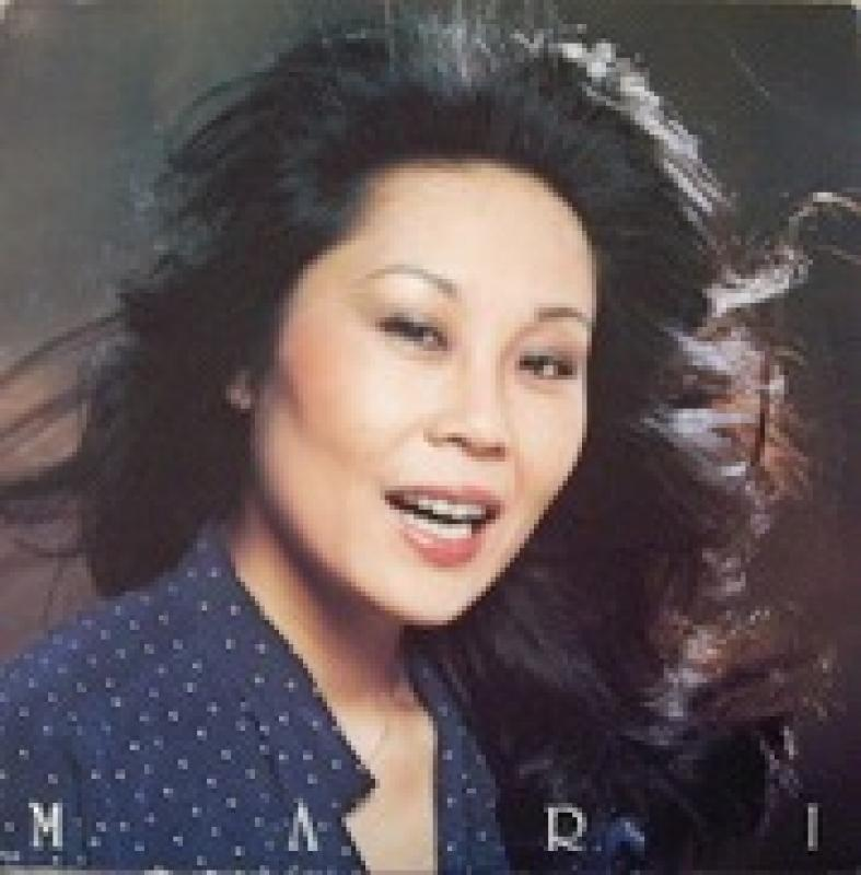 Mari Nakamoto What A Difference A Day Made