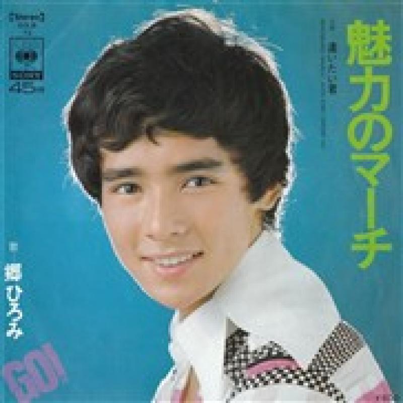 Mariya takeuchi 竹内 まりや plastic love - 4 7