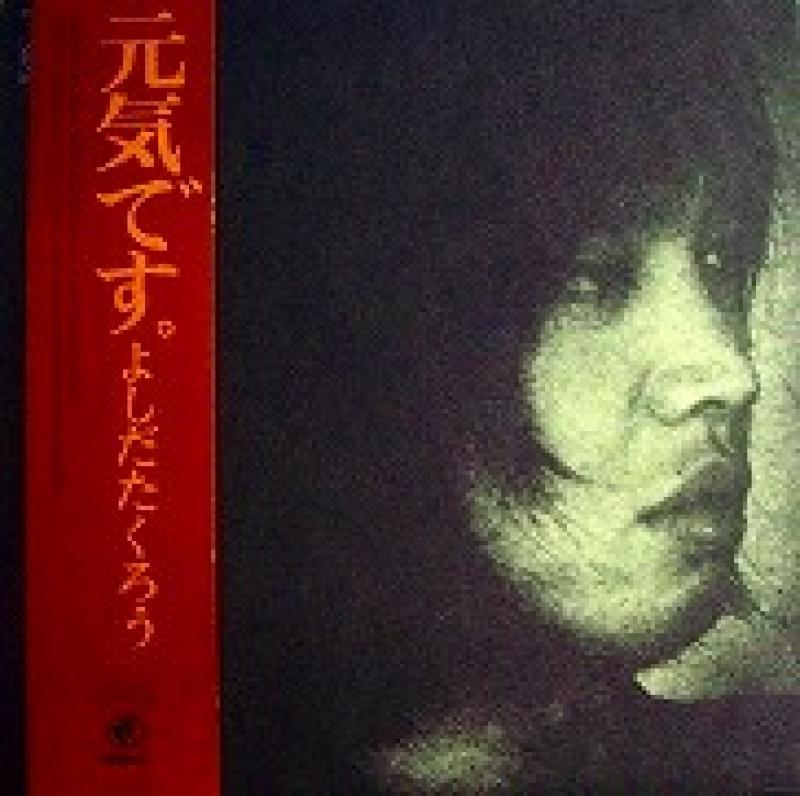 Kumi Sasaki Soul Sound On Victron