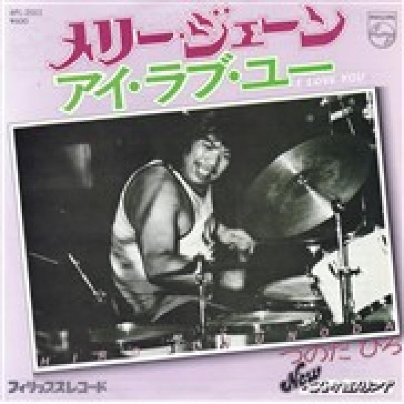 Hiro Tsunoda - Pro Wrestling Fighters' Theme