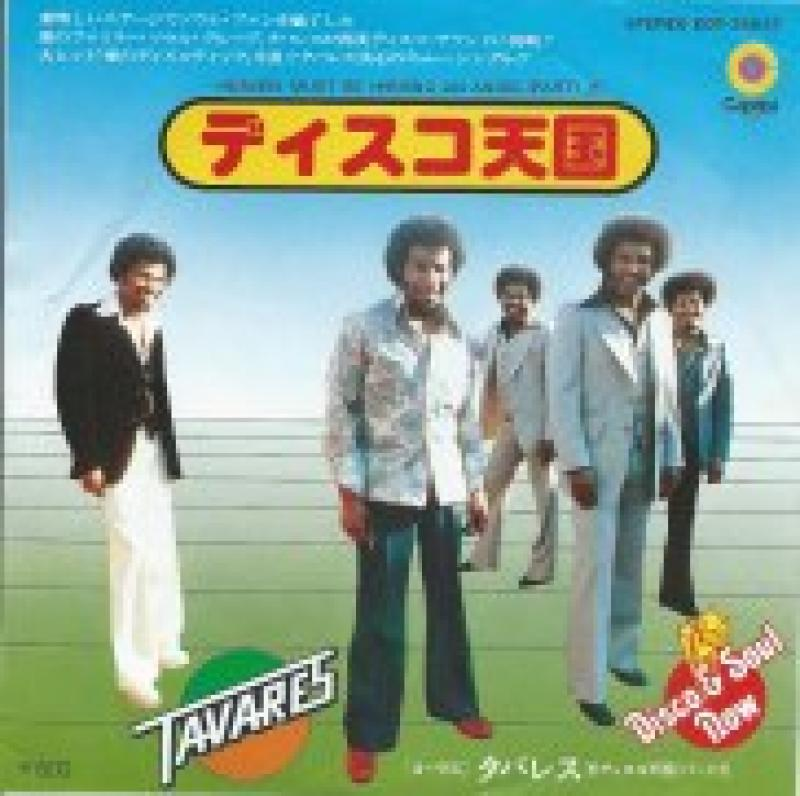 Tavares/heaven