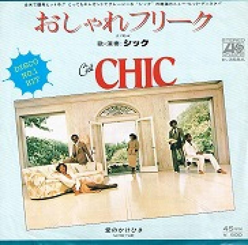 Chic/le