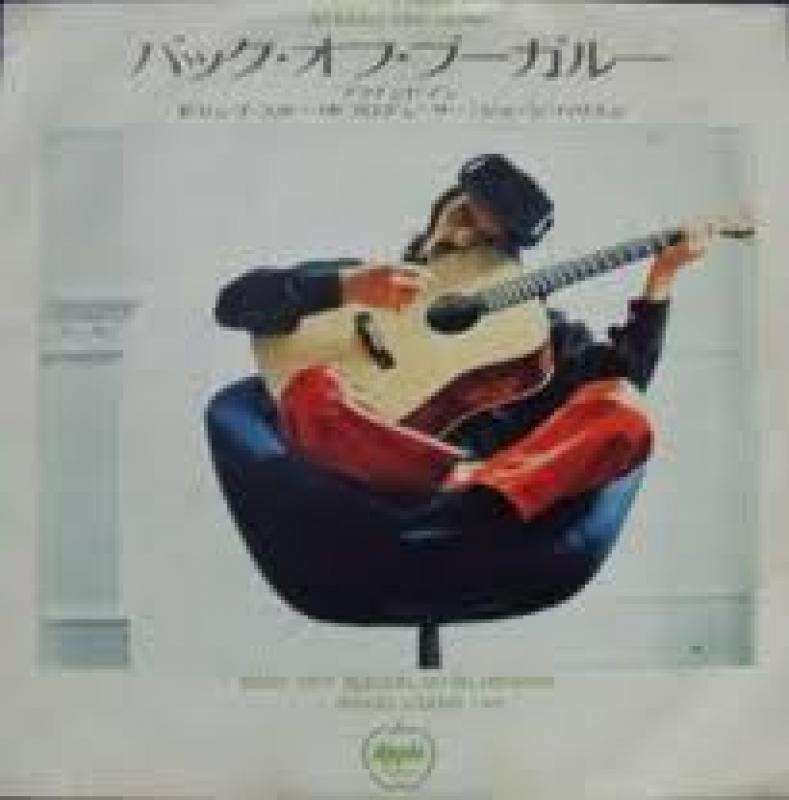 ロックレコード・CDなら ...
