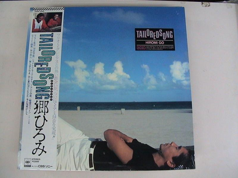 """郷ひろみ/TAILOREDSONGのLPレコード通販・販売ならサウンドファインダー"""""""