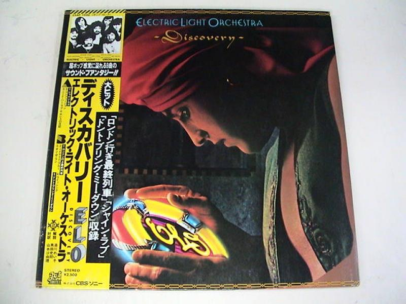 ELECTRIC LIGHT ORCHESTRA - Discovery - LP