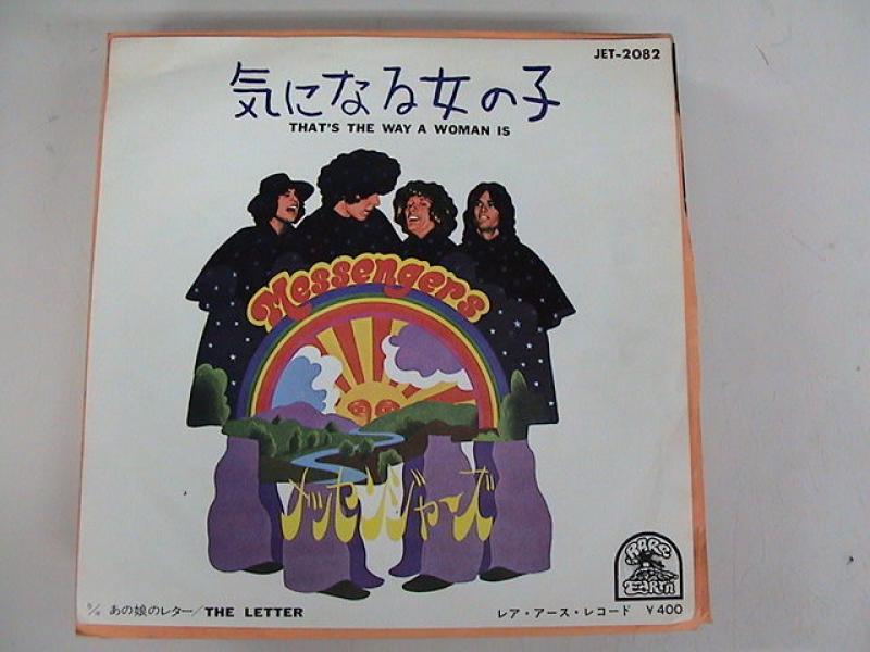ロック7インチレコード 2013年12 ...