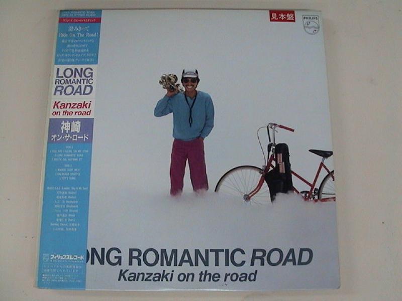 神崎オン・ザ・ロード/Long