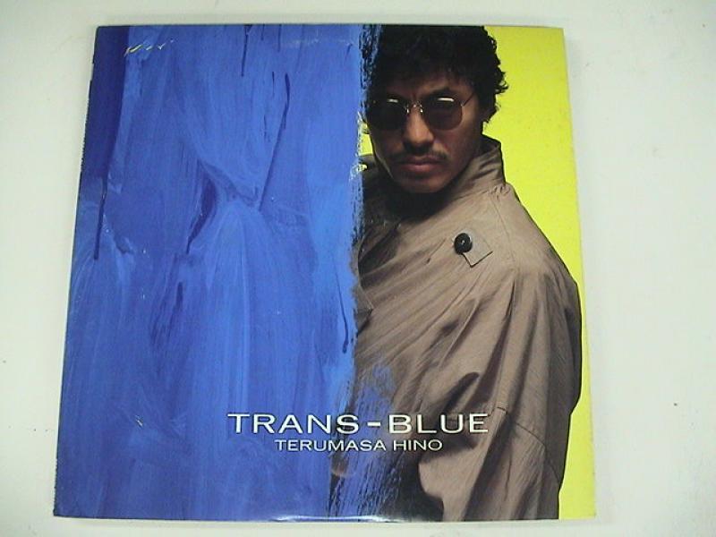 """日野皓正/Trans-BlueのLPレコード通販・販売ならサウンドファインダー"""""""