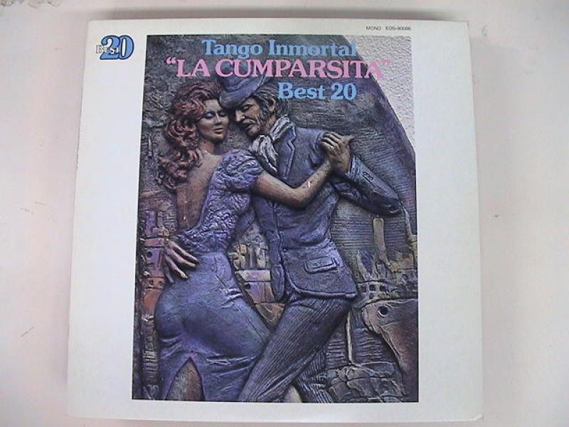 """Various/ラ・クンパルシータ・ベスト20のLPレコード通販・販売ならサウンドファインダー"""""""