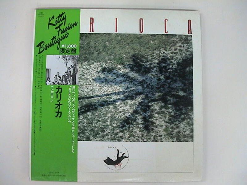 """CARIOCA/カリオカのLPレコード通販・販売ならサウンドファインダー"""""""